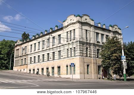 Penza Regional Library Named After Michael Lermontov