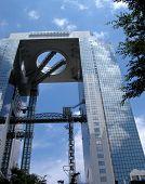 Umeda Sky Building poster