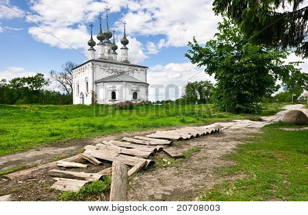 Traditional Russian Church In Ancient Town Suzdal.