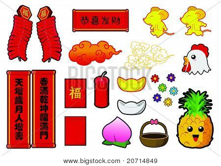 Chinese New Year elements