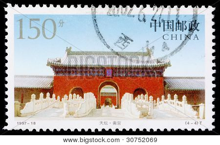 A 150-fen Stamp Printed In China