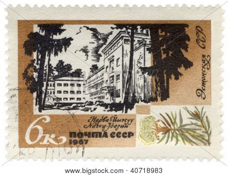 Narva-joesuu Resort In Estonia On Post Stamp