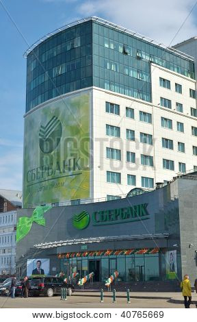 Irkutsk,RUMar26,2012:Opening day of new building of Sberbank in Mar,26 2012 in Irkutsk,RU