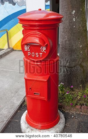 Old Red Postbox