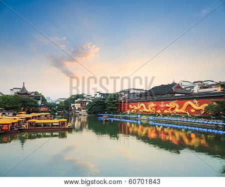 Nanjing Scenery At Dusk