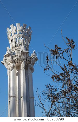 Architectural Column Of The Socialist Era