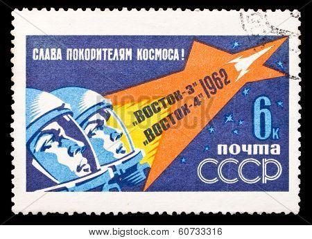 Ussr Stamp, Group Flight