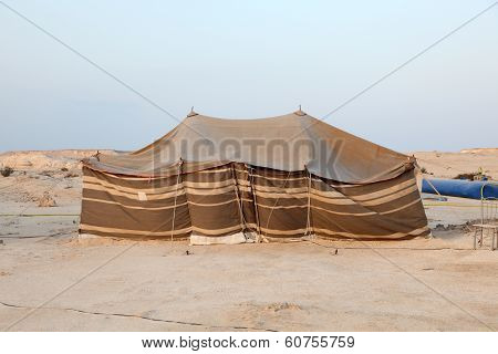 Bedouin Tent In The Desert