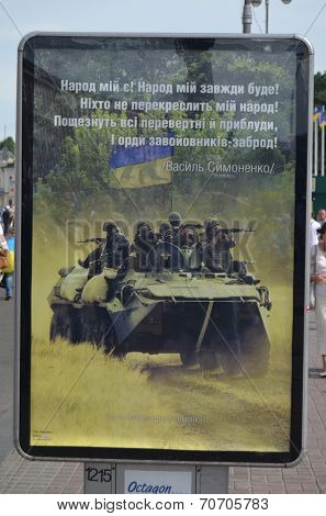 KIEV, UKRAINE - AUG 24, 2014. Ukrainian military propaganda.Poster on billboard.Civil War in Ukraine. August 24, 2014 Kiev, Ukraine