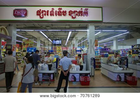 local supermarket in Siem Reap