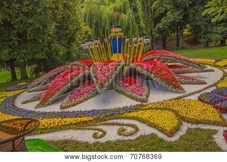 Kiev, Ukraine - August 22. Flowerbed Symbolizing All Regions Of Ukraine