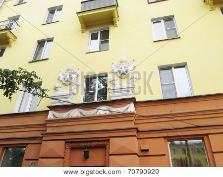 decoration of the building