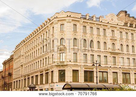 View Of A Street In St. Petersburg .