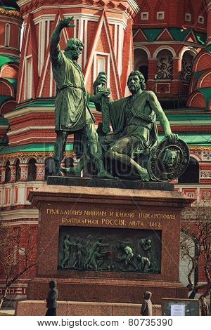Monument To Minin And Pozharsky On The Red Square In Moscow