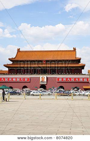 Tienanmen Gate