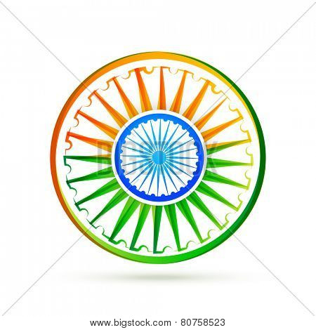 beautiful creative vector indian flag design background