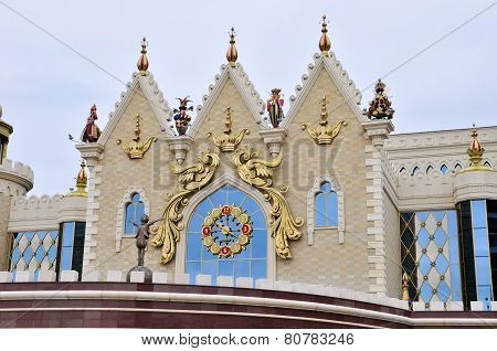 Kazan,Tatarstan - September 18: Facade of the building of the Tatar State Puppet Theatre