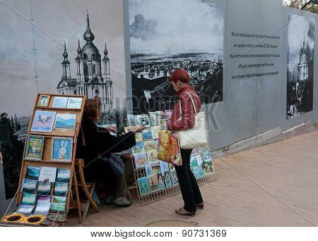 Ukraine, Kiev - September 9,2013: Souvenirs And Postcards In Kiev, Ukraine