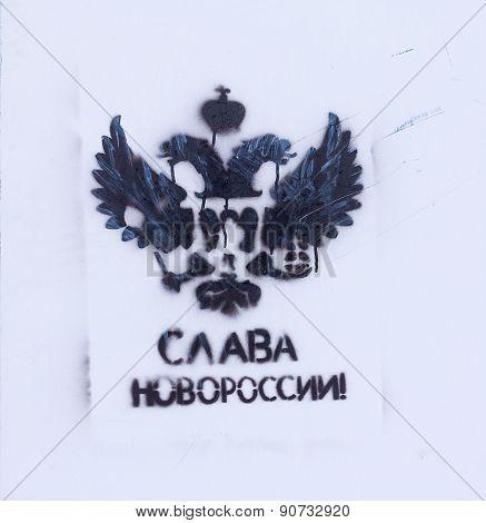 Donetsk, Ukraine - November, 24, 2014: Donetsk People's Republic. Graffiti On The Wall