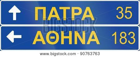 Advance Direction Sign In Greece - Stack