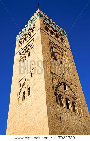 In Maroc   And The Blue    Sky
