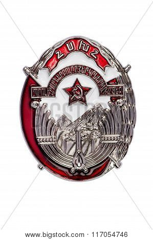 Badge Of The  Order Of The Red Banner Of Labour Of The Armenian Ssr