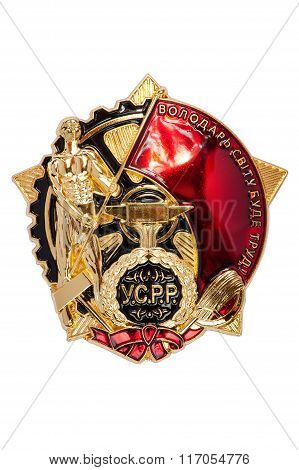 Badge Of The Order Of The Red Banner Of Labor Of The Ukrainian Ssr