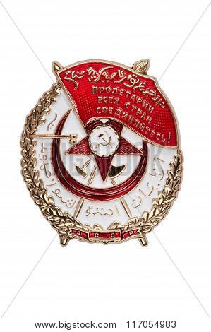 Badge Of The Order Of The Red Banner Of The Azerbaijan Ssr