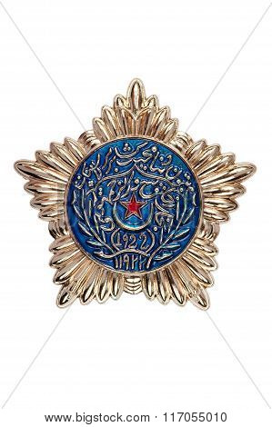Badge Of The Order Of The Red Star Of The Bukhara People's Soviet Republic