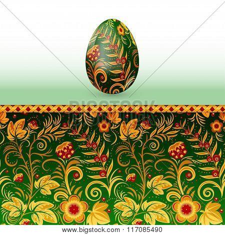 Colorful Easter Egg Stylized Russian Khokhloma Pattern