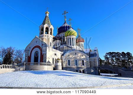 Church Of The Savior Transfiguration Metochion Patriarch Of Moscow And All Russia In Moscow