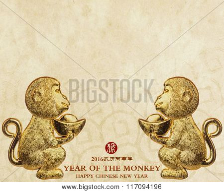 2016 is year of the monkey,Gold monkey,Chinese calligraphy Translation: good bless for new year.Red stamps which translation:monkey.