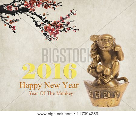 2016 is year of the monkey,Gold monkey,Chinese calligraphy translation: good bless for new year