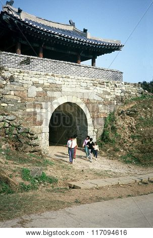 North Gate of the Namhansanseong Mountain Fortress