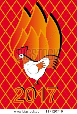 Christmas card year fire rooster. vector illustration