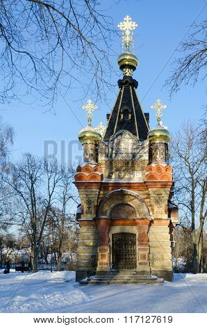 Chapel-tomb Of Princes Paskevich In Winter Park, Gomel, Belarus