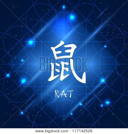 Chinese Zodiac Sign Rat