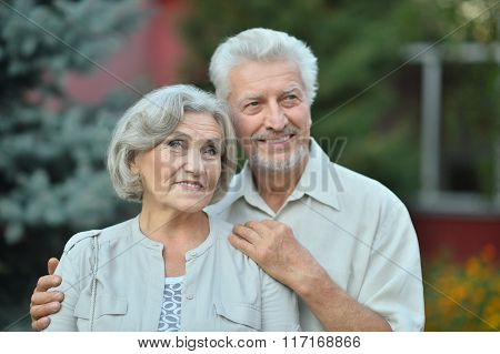 mature couple   in summer park