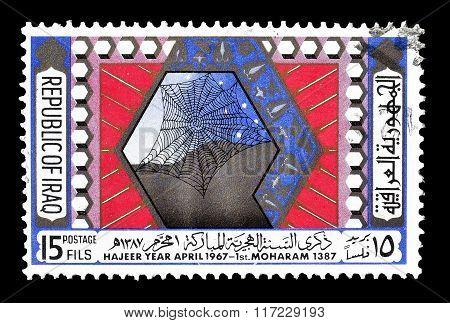 Iraq 1967