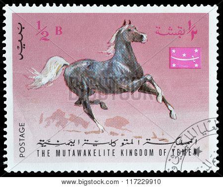 Yemen 1967