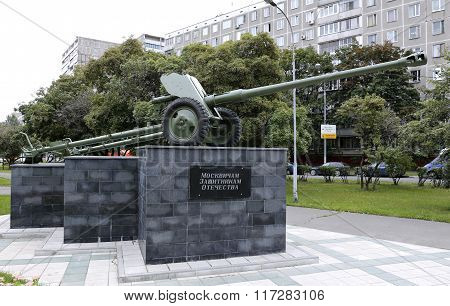 The Monument To The Defenders Of The Fatherland Muscovites In Moscow