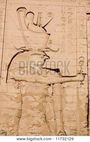 Horus carving