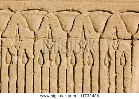 Ancient Egyptian lotus design