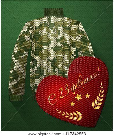 Men's Sweater February 23