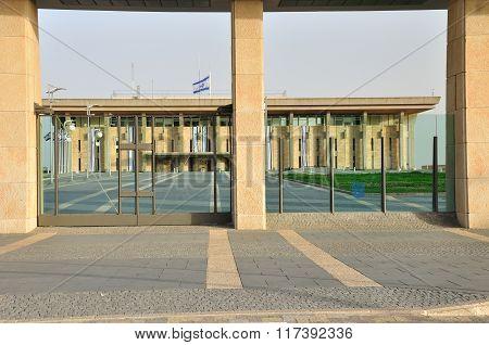 The knesset. Jerusalem.