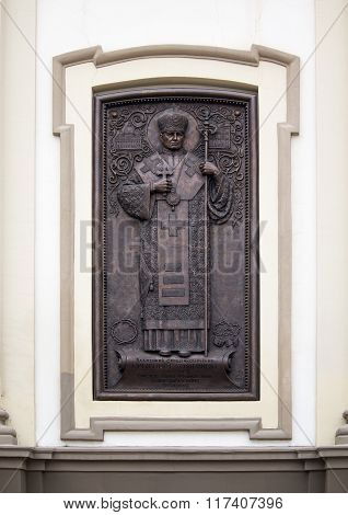 Ivano-frankivsk, Ukraine - October 17, 2015: Bas-relief With The Image Of Bishop Gregory Homishina O