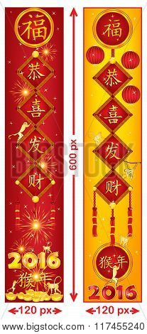 Chinese New Year web banners