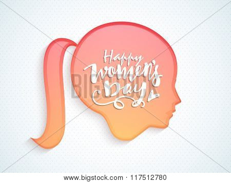 Creative illustration of a girl face for Happy Women's Day celebration.