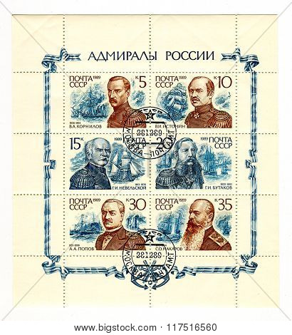 GOMEL,BELARUS - FEBRUARY 2016:A stamp printed in USSR shows image of the Russian admirals, circa 1989.