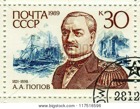 GOMEL,BELARUS - FEBRUARY 2016:A stamp printed in USSR shows image of the Andrei Alexandrovich Popov  was an officer of the Imperial Russian Navy, who saw action during the Crimean War, circa 1989.
